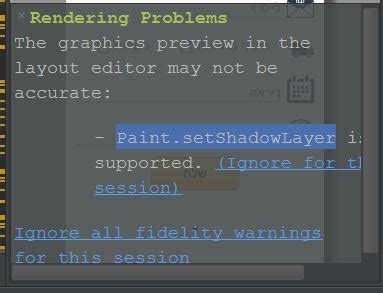 android studio layout shadow xml in android studio message quot paint setshadowlayer