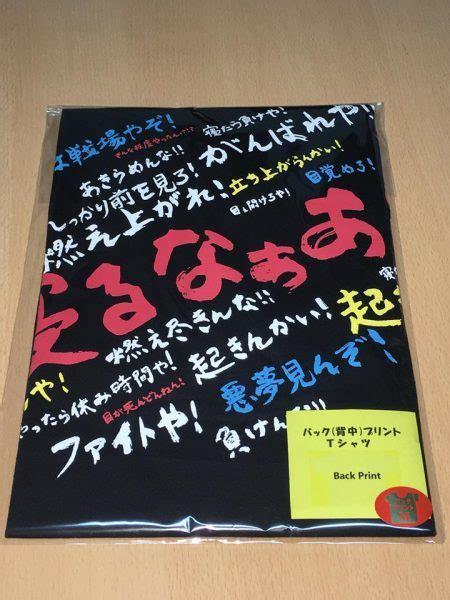 Kaos Oleh Oleh Negara Jepang 2 kaos jual oleh oleh khas jepang 1 kenshuusei