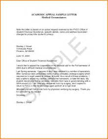 Academic Letter Template 6 Academic Appeal Letter Appeal Letters Sample