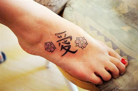 love tattoo on foot chinese tattoos tattoo designs tattoo pictures page 2