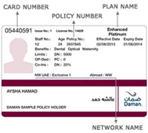 My Daman   User Registration