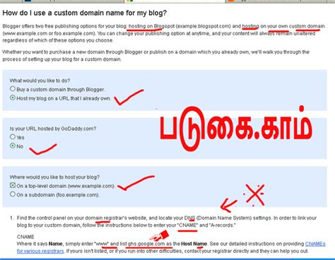 website tutorial in tamil free webhosting without advertisement and rights to our