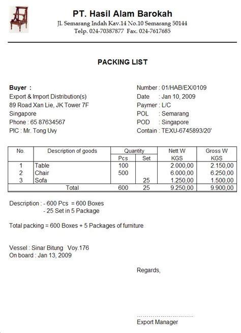 Contoh Introduction Letter Ekspor Contoh Dokumen Pt Danatrans Service Logistics