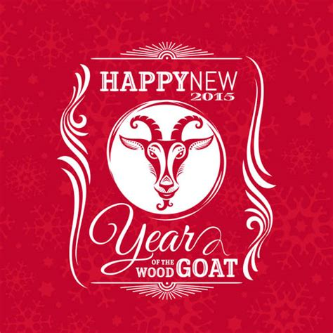 happy new year of the goat 2015 happy new year 2015 goat vector background vector