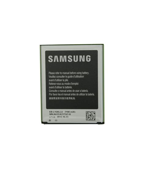 samsung mobile gt i9300 samsung galaxy s3 gt i9300 original mobile battery of the