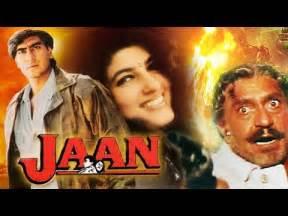 hindi film video gan phim video clip mui la gan