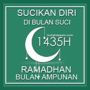 gambar ramadhan gerak 2014 the knownledge