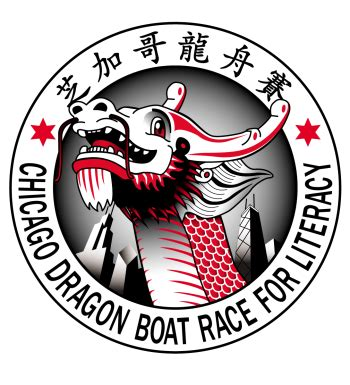 dragon boat festival 2017 buffalo ny best things to do in chicago from june 21 25 2017 from