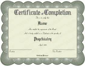 Free Award Certificate Templates For Students by Free Printable Award Certificate Template