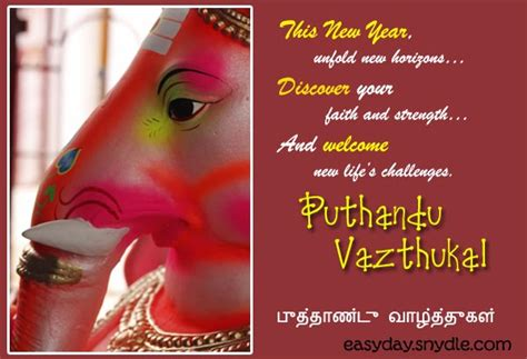 new year tamil messages tamil new year wishes easyday