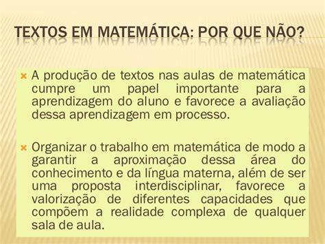 el libro de matematicas de decimo ao 2016 2017 www google com ec texto de matematicas de decimo 2016 a