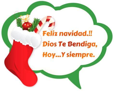 Imagenes De Feliz Navidad Dios Te Bendiga | 161 feliz navidad dios te bendiga hoy y siempre imagen