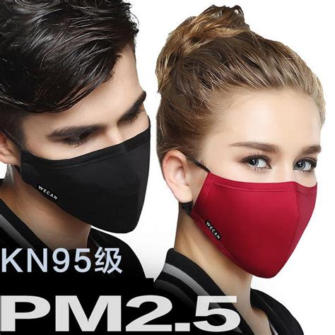 Mask Cotton Diy Masker Pack Buy Wholesale Cotton Surgical Mask From China