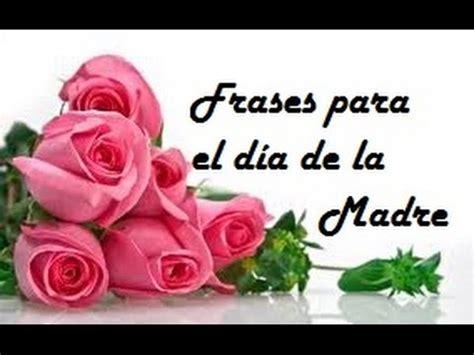 Imagenes Con Frases X El Dia Del Niño | frases para o por el dia de la madre lindas cortas feliz