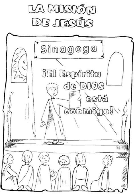imagenes sobre la vida de jesus para colorear la vida de jesus en dibujos para pintar