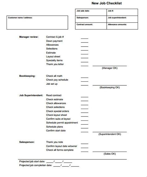 supplement b form i 589 12 best images on business templates