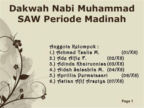 film dakwah nabi muhammad di madinah presentasi dakwah nabi di madinah