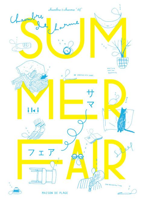 event design wikipedia summer fair charming room wiki key beach house in typography