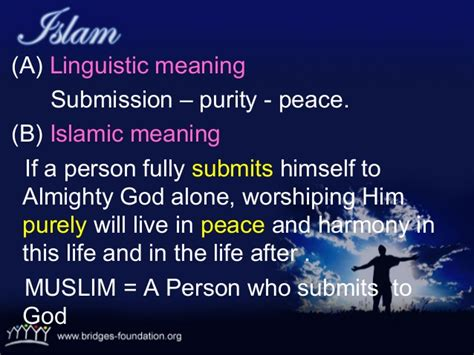 reality of day in islam islam the divinely chosen way of lecture 2 encore by