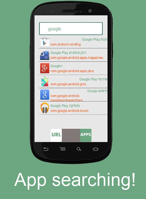android forums app free directlink android forums at androidcentral