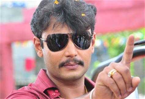 kannada actor darshan held for domestic violence the hindu kannada actor darshan