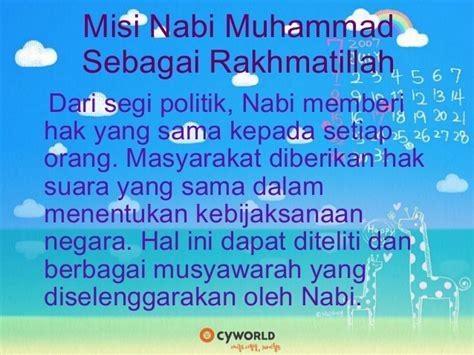 Cara Nabi Memperlakukan Orang Di Berbagai Level Sosial M Shalih agama misi nabi muhammad sebagai rakhmatillah