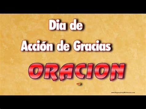Dia De Accion De Gracias Detox by Accion De Gracias Oracion Una Oraci 243 N Para El Dia De