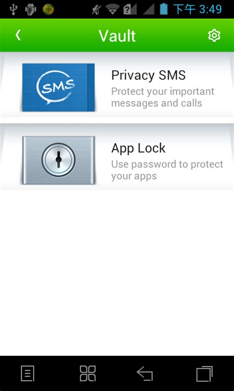 android safe 360 mobile safe for android