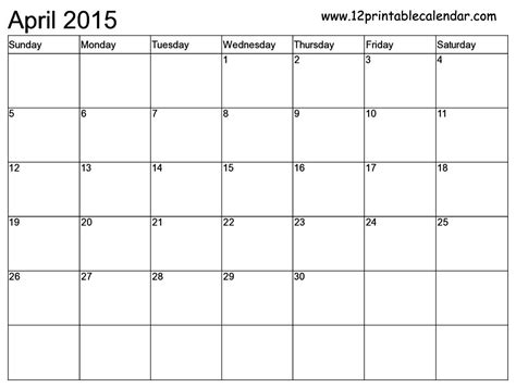 Free Printable Monthly Calendar Printable Calendar 2015 Monthly 2017 Printable Calendar