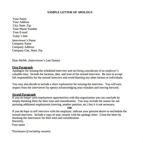 Apology Letter Sle Pdf letter of apology 5 company apology letter company