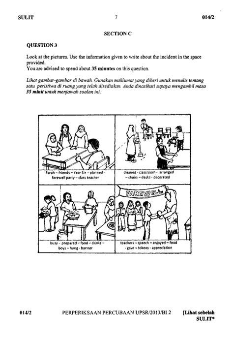 pt3 bahasa inggeris 12 section a slideshare contoh karangan inggeris upsr contoh 0917