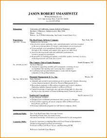 Resume Templates Word by 11 Free Blank Resume Templates For Microsoft Word