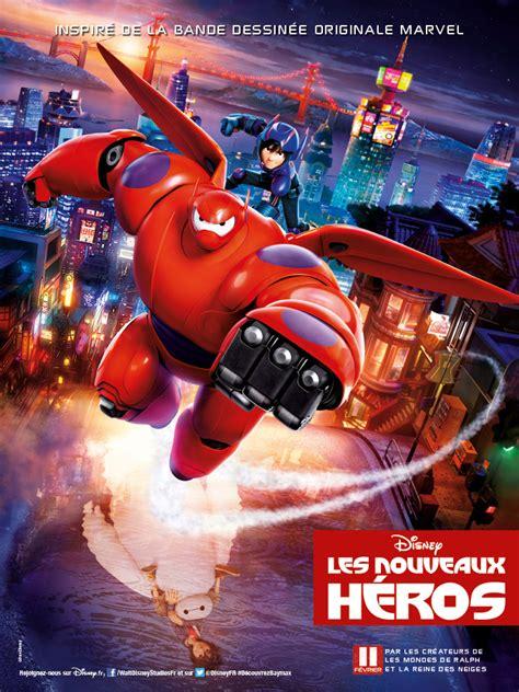 film robot nouveau les nouveaux h 233 ros film 2014 allocin 233