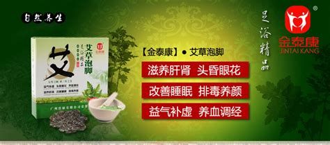 Eb Pro Detox Foot Bath Reviews by 6 Qty Detoxification Premium Herbal Foot Soak For