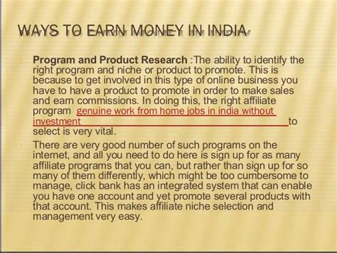 Different Ways To Make Money Online Without Investment - different ways to make money online without investment