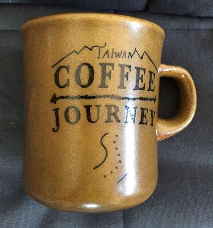 Journey Coffee starbucks city mug 2015 brown coffee journey mug from various taiwan fredorange