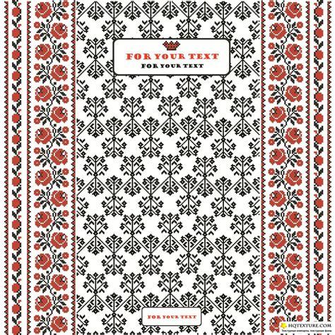 ukrainian pattern vector ukrainian folk patterns vector 187 векторные клипарты