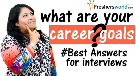 what is your career objective answer how to answer quot what are your career goals quot