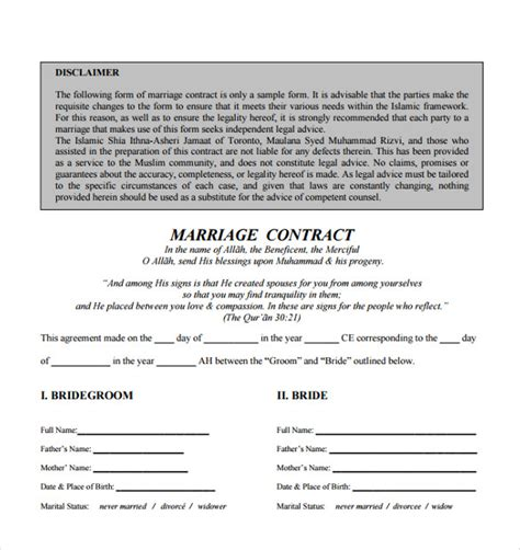 Venue Contract Template by 23 Wedding Contract Templates Free Sle Exle