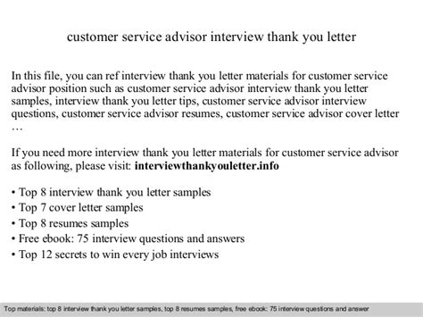Thank You Letter Customer Service Customer Service Advisor