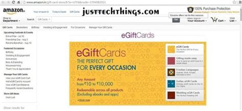 Svs Gift Cards - amazon unveils e gift cards