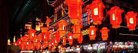 new year peace lantern festival starfruit and running dogs celebrating the lantern