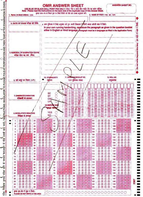 new pattern of english board answer sheet rrb sle of exam omr answer sheet rrb portal