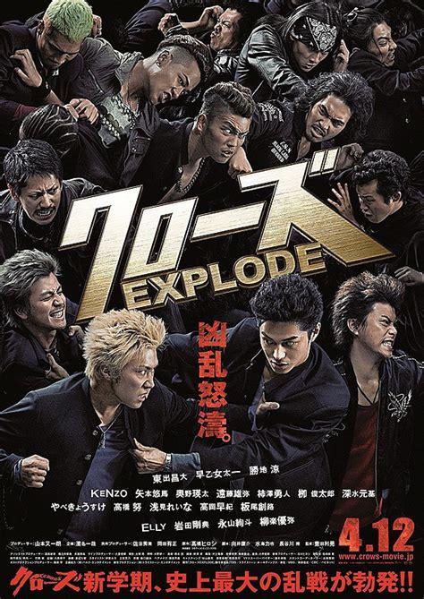 film genji jepang review film jepang crows zero crows zero 2 crows