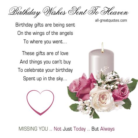 Birthday Quotes For Heaven Quotes Birthday Wishes To Heaven Quotesgram