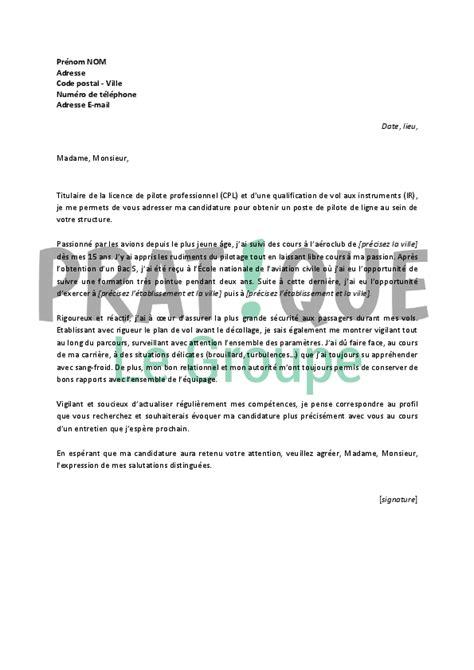 Lettre De Motivation Candidature Spontanée Fnac lettre de motivation pour nouvel emploi application
