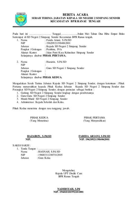 contoh surat berita acara serah terima jabatan bendahara pengeluaran