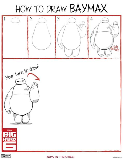 printable heroes tutorial free big hero 6 coloring activity pages freebieblogger