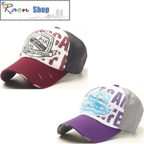 Topi Trucker Tntt I School 1000 images about wm 6panel cabbies on billabong waxed canvas and