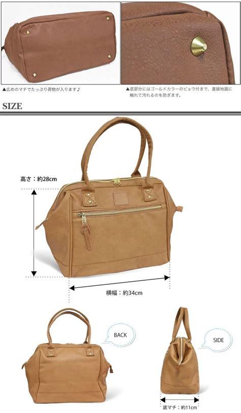 Tas Anello 3 In 1 anello a36 pu leather large boston bag 1 way swisspacker